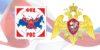 Ещё семь Соглашений о взаимодействии с Региональными отделениями ФКЦ РОС подписано Росгвардией за последние две недели