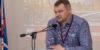 Председатель правления РООООР ФКЦ РОС в Новосибирской области Максим Свищев — о сложностях и ошибках при проведении экспертизы качества охранных услуг