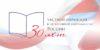 Готовится к печати Юбилейный сборник, посвященный 30-летию частной охранной и детективной деятельности в Российской Федерации